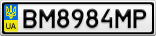 Номерной знак - BM8984MP