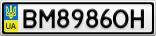 Номерной знак - BM8986OH