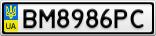 Номерной знак - BM8986PC