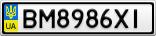 Номерной знак - BM8986XI