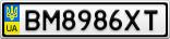Номерной знак - BM8986XT