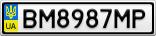 Номерной знак - BM8987MP