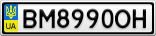 Номерной знак - BM8990OH