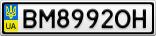 Номерной знак - BM8992OH