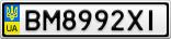 Номерной знак - BM8992XI