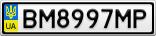 Номерной знак - BM8997MP