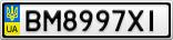 Номерной знак - BM8997XI