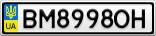 Номерной знак - BM8998OH