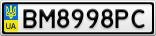 Номерной знак - BM8998PC
