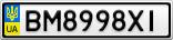 Номерной знак - BM8998XI