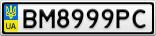 Номерной знак - BM8999PC