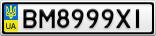 Номерной знак - BM8999XI