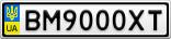 Номерной знак - BM9000XT