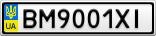 Номерной знак - BM9001XI