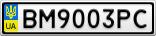 Номерной знак - BM9003PC