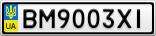 Номерной знак - BM9003XI