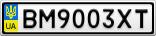 Номерной знак - BM9003XT