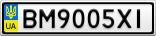 Номерной знак - BM9005XI