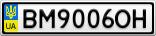 Номерной знак - BM9006OH