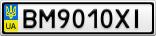 Номерной знак - BM9010XI