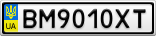 Номерной знак - BM9010XT