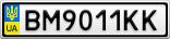 Номерной знак - BM9011KK