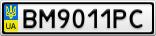 Номерной знак - BM9011PC