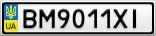 Номерной знак - BM9011XI