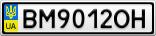 Номерной знак - BM9012OH