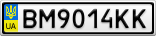 Номерной знак - BM9014KK