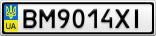 Номерной знак - BM9014XI