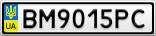 Номерной знак - BM9015PC