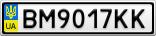 Номерной знак - BM9017KK