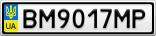 Номерной знак - BM9017MP