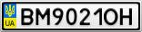 Номерной знак - BM9021OH