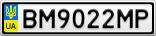 Номерной знак - BM9022MP