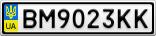 Номерной знак - BM9023KK
