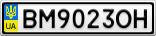 Номерной знак - BM9023OH