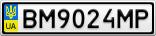 Номерной знак - BM9024MP