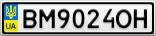 Номерной знак - BM9024OH