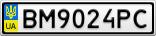 Номерной знак - BM9024PC