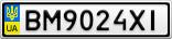 Номерной знак - BM9024XI