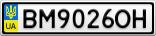 Номерной знак - BM9026OH