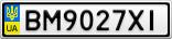 Номерной знак - BM9027XI