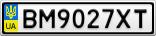 Номерной знак - BM9027XT
