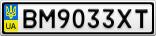 Номерной знак - BM9033XT