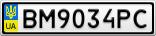 Номерной знак - BM9034PC