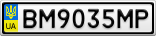 Номерной знак - BM9035MP
