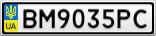Номерной знак - BM9035PC