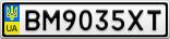 Номерной знак - BM9035XT